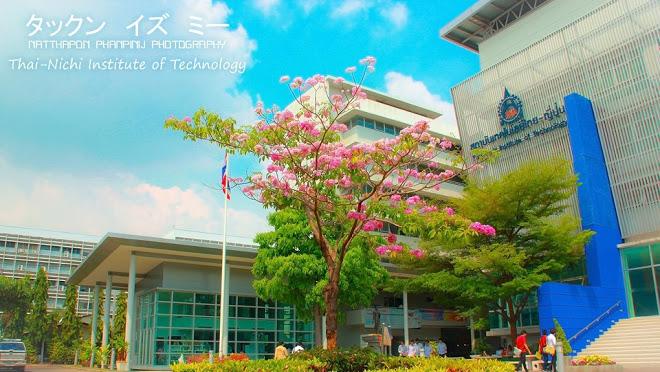 ผลการค้นหารูปภาพสำหรับ สถาบันเทคโนโลยีไทย-ญี่ปุ่น